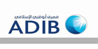ADIB Salary Transfer Loan