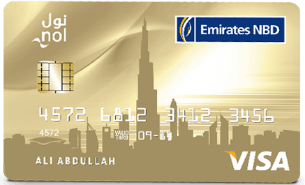 Emirates NBD Go4it Gold Credit Card